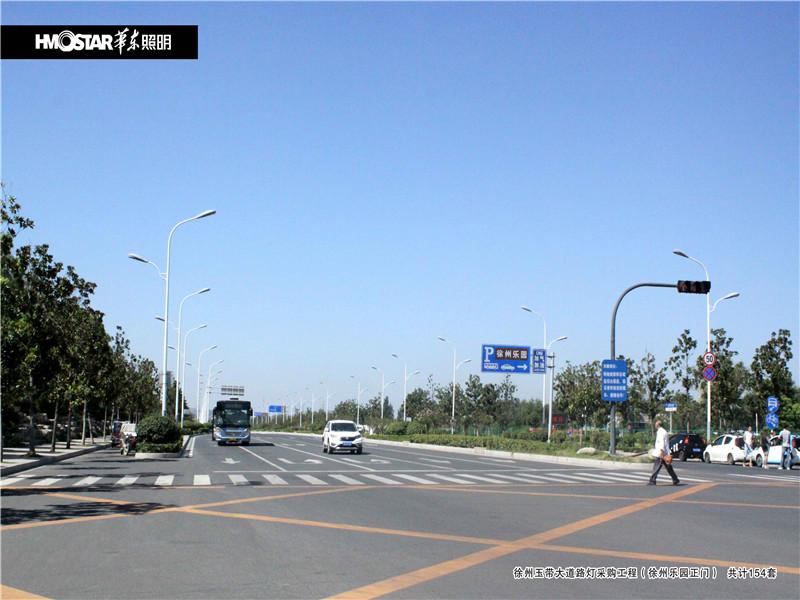 Xuzhou jiangsu